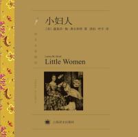 小妇人pdf