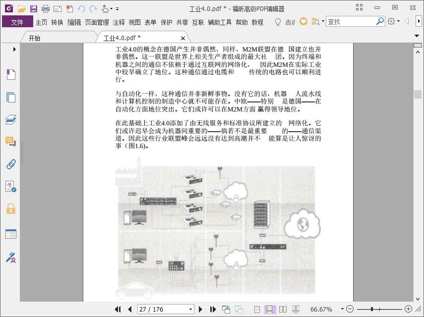 工业4.0即将来袭的第四次工业革命pdf截图1