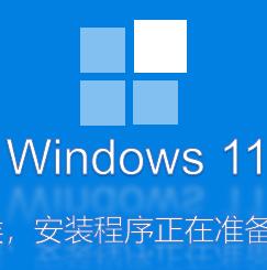仿Windows系统安装过程特效ppt模板