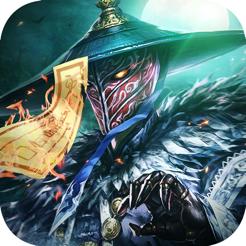 伏妖魔�`手游正版1.0 官方版