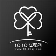 1010心理咨询师手机版1.0 安卓版