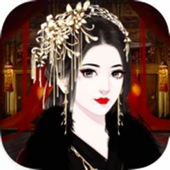 乱世阑珊游戏官网版1.0 最新版