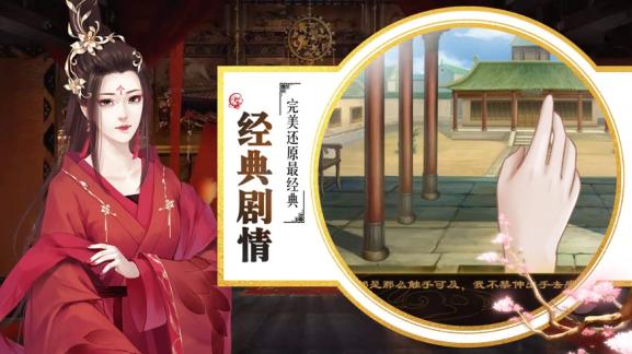 乱世阑珊游戏官网版截图3