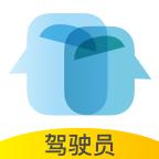 砼行驾驶员app1.12.0 安卓版
