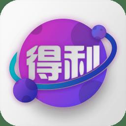 得到星球优惠购物商城1.0.16 安卓版
