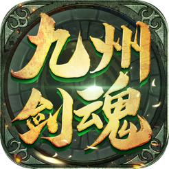 九州剑魂手游最新版1.15 官方版
