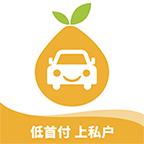 柚子新车网上订车软件1.0 手机版