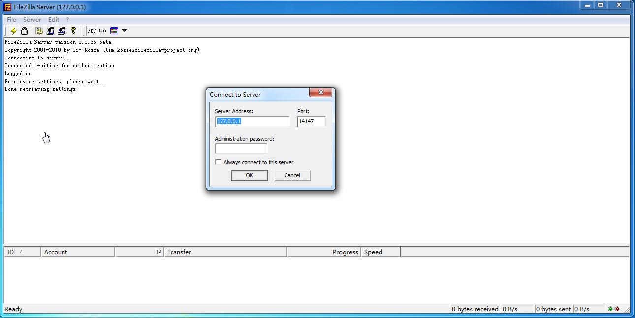 奥凯FTP传输工具免费版(FileZilla Server version)截图0