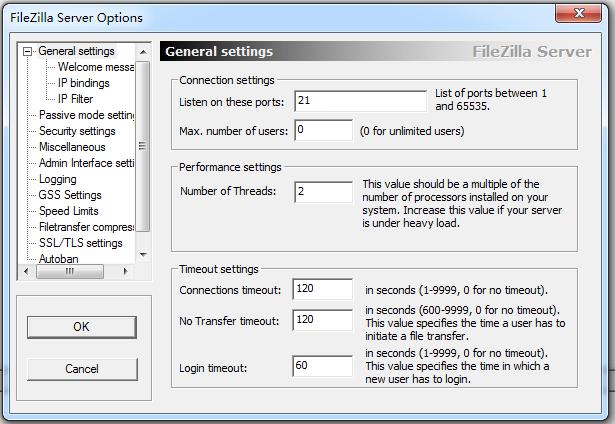 奥凯FTP传输工具免费版(FileZilla Server version)截图1
