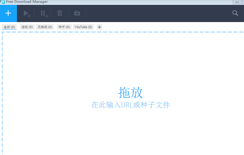 FDM下�d器(Free Download Manager)截�D1
