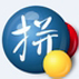 谷歌拼音输入法PC版