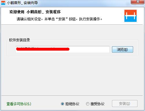 小鹤双拼输入法电脑版客户端截图0