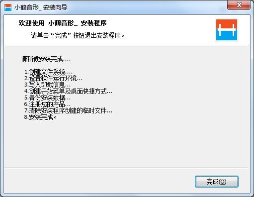 小鹤双拼输入法电脑版客户端截图1