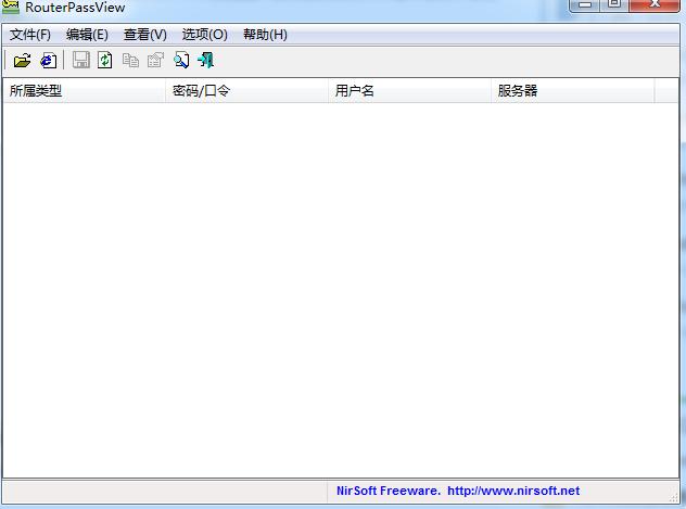 路由器密码查看工具(RouterPassView)截图0