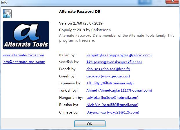 电脑密码管理器(Alternate Password DB)截图1