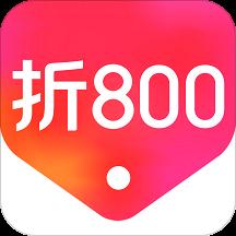 折800手机客户端4.57.0 安卓最新版