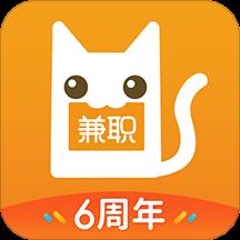 兼职猫6.3.2 安卓版