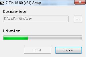 7-zip 64位下载(压缩率最高的压缩软件)截图1