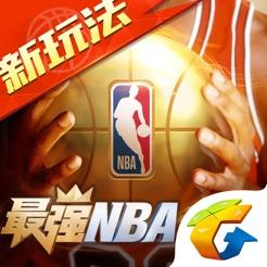 腾讯最强NBA苹果版1.18.291.169 官方最新版