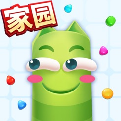 蛇蛇争霸ios版5.5.1 苹果最新版