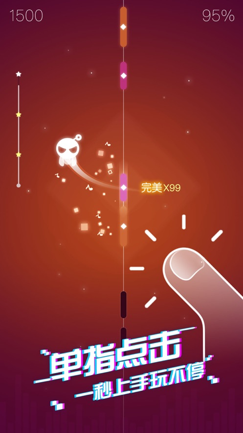 音跃球球苹果版截图2