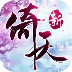 倚天屠龙记ios版1.7.10 苹果版