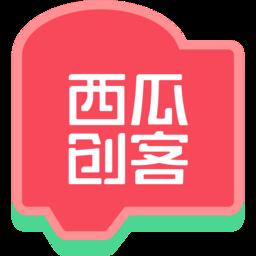 西瓜浏览器编程工具2.0.2 官方电脑版