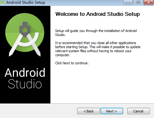 Android Studio(安卓开发工具)截图0
