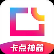 图虫app(专业美图摄影分享社区)5.9.0 最新版