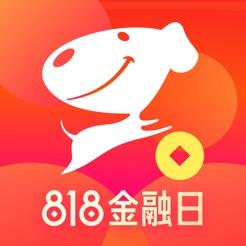 京东金融苹果版