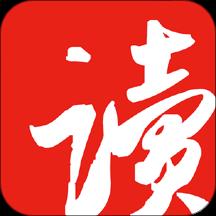网易云阅读iPhone版6.2.10 官方最新版