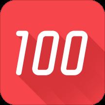 �W易100分ios版1.9.8 �O果客�舳�