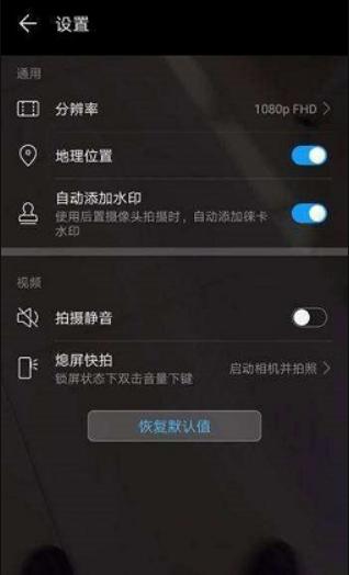 鸿蒙系统app截图2