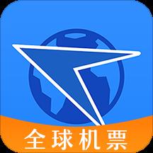 航班管家苹果版7.5.3 官方版