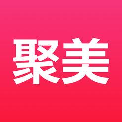 聚美优品安卓版8.010 官方最新版