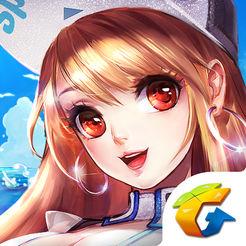 天天飞车苹果版3.6.2 官方ios版