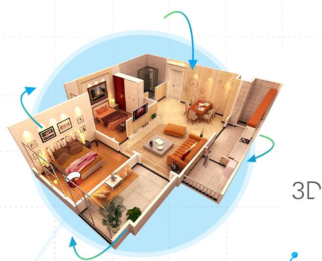 99家居装修设计软件(原91家居)截图1
