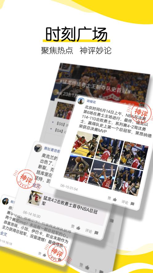 搜狐新闻苹果手机版截图3