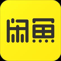闲鱼手机版6.5.20 最新版