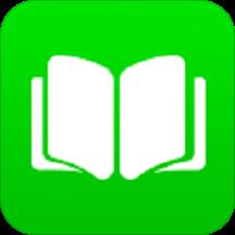 爱奇艺阅读器2.8.0 安卓版