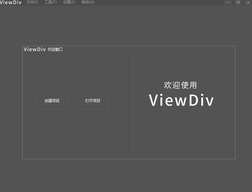 ViewDiv(可�化�W�布局�件)截�D0
