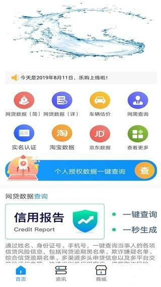七号乐购app截图2