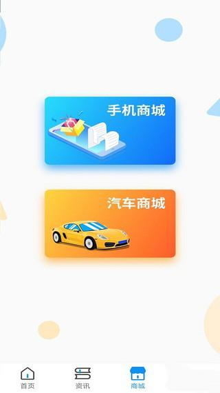 七号乐购app截图3
