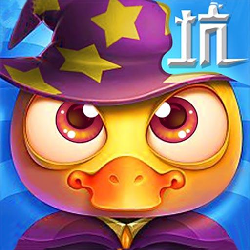 萌宠求生游戏1.0 安卓最新版