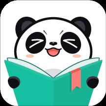 熊猫看书app8.6.1.15 官网最新版