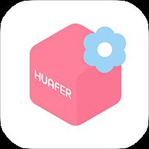 花粉儿苹果版3.9.0 官网苹果版