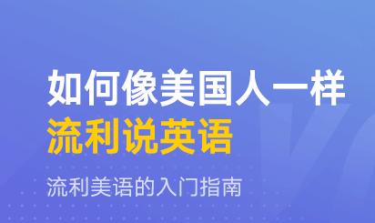 精品课程图标_有道精品课下载-有道精品课app3.9.0 安卓客户端-精品下载