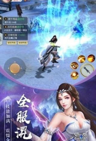 青云山传说游戏截图1