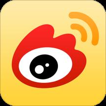 新浪微博iPhone客户端9.3.1 官方最新版