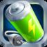 金山电池医生app5.4.1 官网正式版